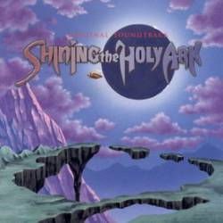 Motoi Sakuraba : Shinning the Holy Ark
