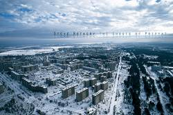 Steve Rothery Band : The Ghost of Pripyat