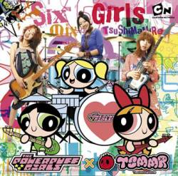 Tsu Shi Ma Mi Re : Six Mix Girls